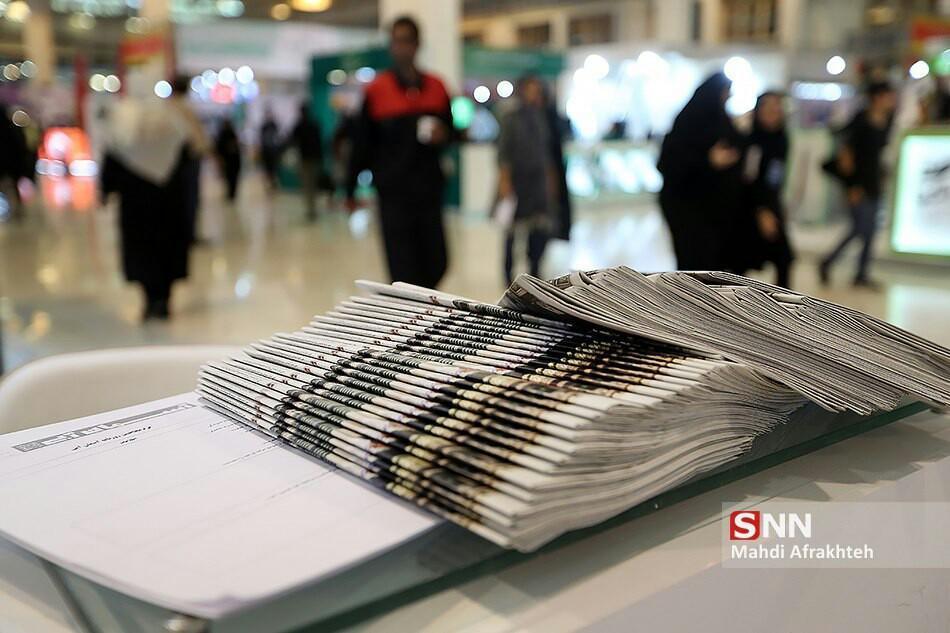 سومین دوره جشنواره نشریات دانشجویی در دانشگاه دامغان برگزار می شود