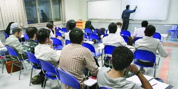 رایزنی درباره فروش املاک بنیاد شهید و امور ایثارگران برای پرداخت شهریه دانشجویان تحت پوشش
