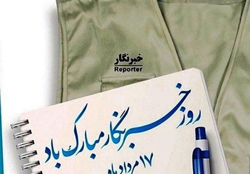 فیلم، خبرنگاران چینی روز خبرنگار را به همکاران خود در ایران تبریک گفتند