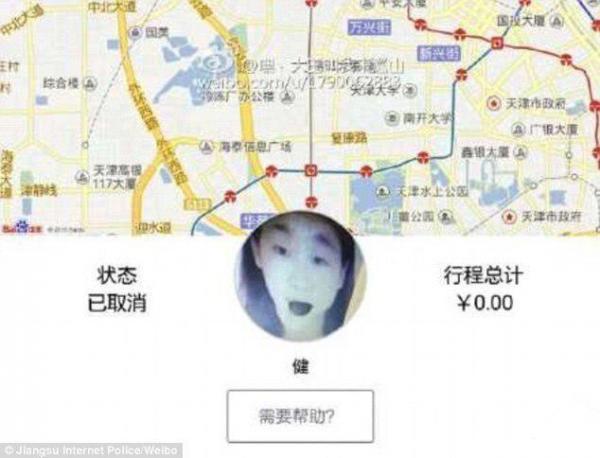 عکس، شگرد عجیب رانندگان تاکسی چینی برای عایدی بیشتر!